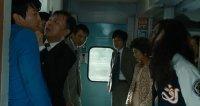 Поїзд у Пусан (2016)