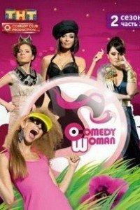 Comedy Woman (2008-2014)