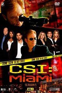 Місце Злочину: Маямі (5 сезон)