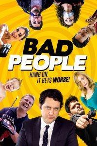 Погані люди (2016)