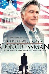 Конгресмен (2016)