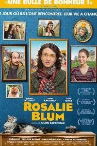 Розалі Блюм (2016)