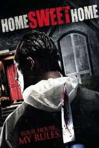 Дім, милий дім (2013)