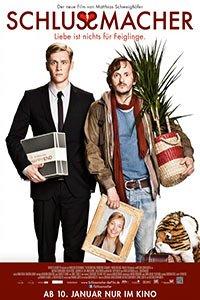 Допоможемо розлучитися (2013)