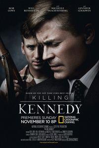 Вбивство Кеннеді (2013)