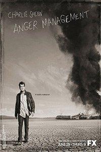 Управління гнівом (2 сезон)