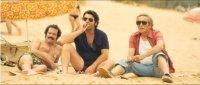 Наші найкращі канікули (2012)