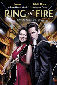 Кільце вогню (2013)