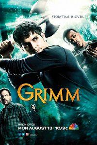 Грімм (2 сезон)