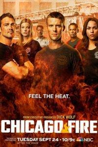 Пожежники Чикаго (2 сезон)