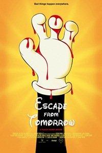 Втеча з завтра (2013)