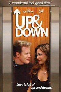 Вгору і вниз (2012)