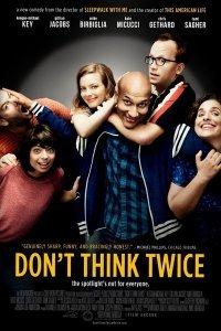 Не думай двічі (2016)