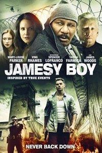 Джеймси (2014)