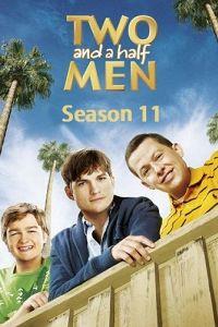 Два з половиною чоловіки (11 сезон)