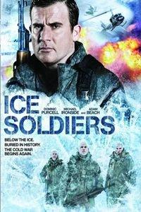 Крижані солдати (2013)