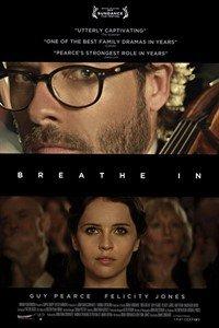 Повними грудьми (2013)