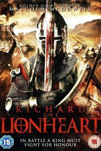 Річард - Левове серце (2013)