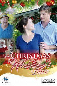Різдвяне весілля (2012)