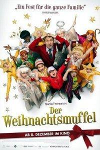 Найкраще Різдво! (2009)