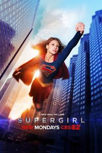 Супердівчина (1 сезон)