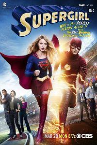 Супердівчина (2 сезон)