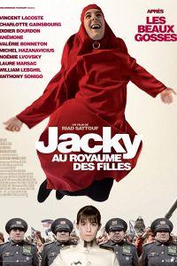 Джекі в царстві жінок (2015)