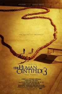 Людська багатоніжка 3 (2015)