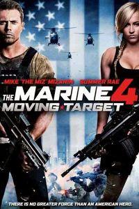 Морський піхотинець 4 (2015)