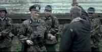 Служу Радянському Союзу (2012)