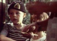 Сезон чудес (1985)