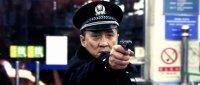 Поліцейська історія  (2013)