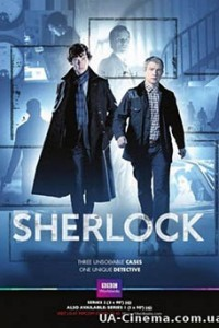 Шерлок (3 сезон) (2014)