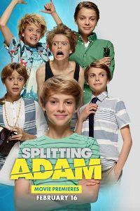 Розщеплення Адама (2015)