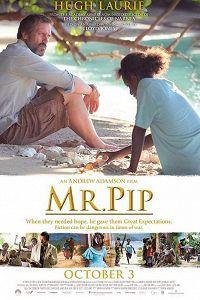 Містер Піп (2012)