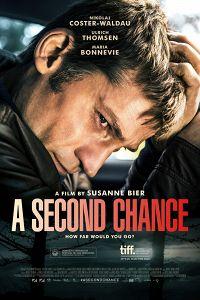 Другий шанс (2014)