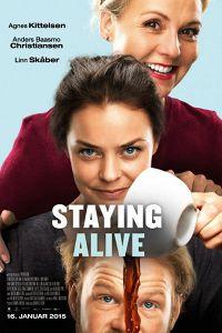 Життя триває (2015)