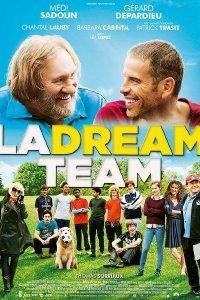 Команда мрії (2016)