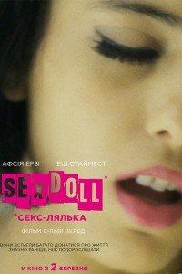 Закохані одинаки / Sex Doll (2017)