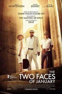 Два обличчя січня (2014)