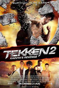 Теккен 2 (2014)