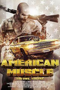 Американська сила (2014)