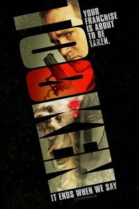 Кучерява заручниця (2015)
