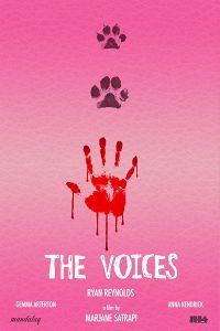Голоси (2014)