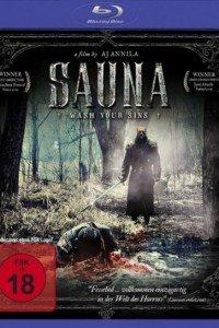 Сауна (2008)