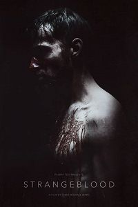 Чужа кров (2014)