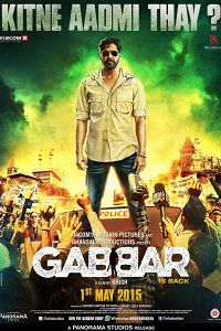 Габбар повернувся (2015)