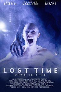 Втрачений час (2014)