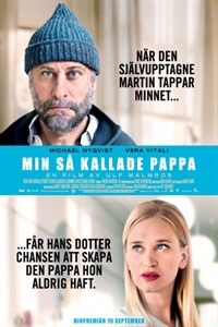 Той самий тато (2014)