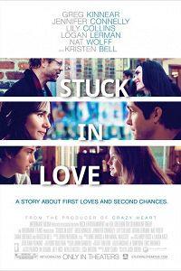 Застряг в коханні (2012)
